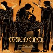 Epigrammata cover Et Moriemur